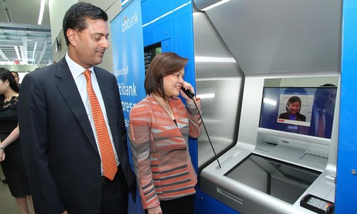 Citibank smart banking
