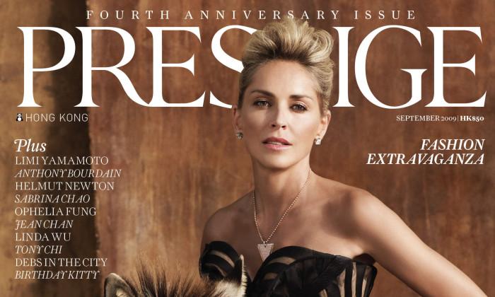 Prestige 2009
