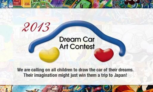 UMW Toyota contest