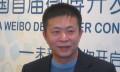 Charles Chao Sina