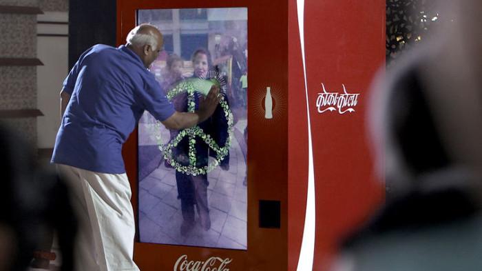 Coke's vending 1