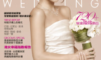 2012SS WEDDING COVER