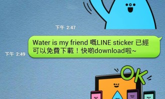 Sony Mobile Hong Kong Water is my Friend