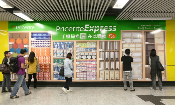 Pricerite Express at Admiralty MTR
