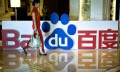 Baidu_Media