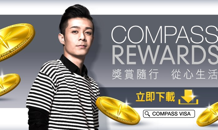 facebook_compassrewards