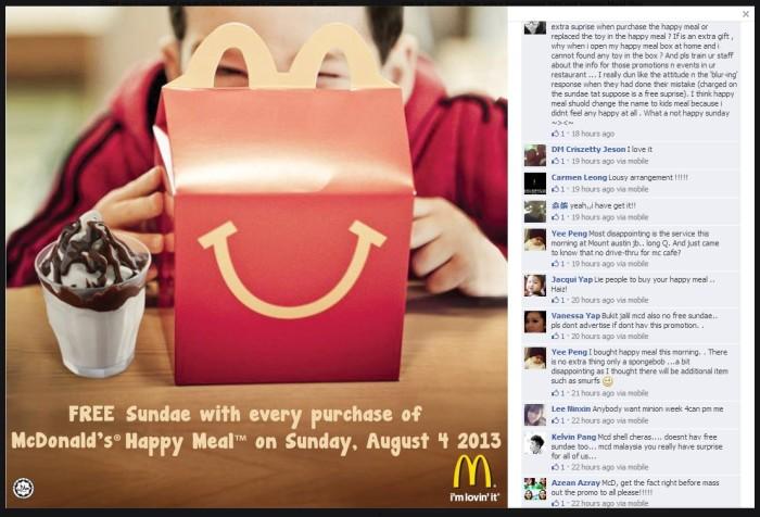 McD free sundae2