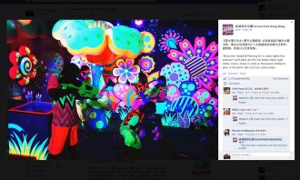 Hong Kong Ocean Park Sponsored Story Facebook