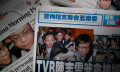 TVB Graft
