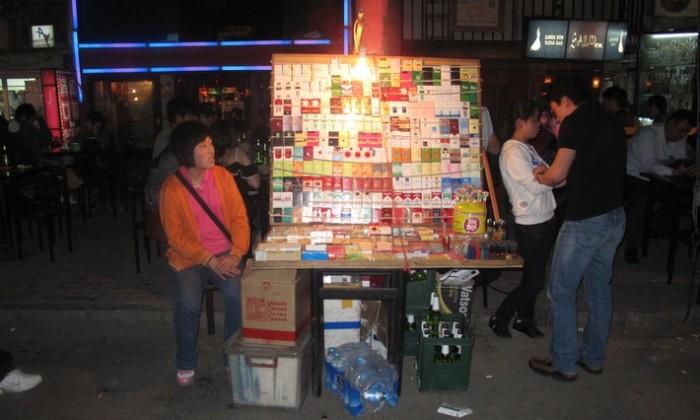Tobacco Stall Beijing