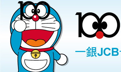 JCB International taiwan SPRG