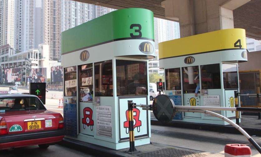 Mcdonald S Turns The City Into Monopoly Marketing