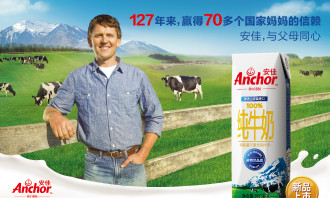 Anchor Fonterra launch