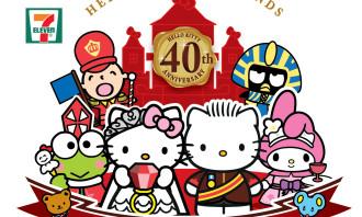 Hello Kitty 7-Eleven
