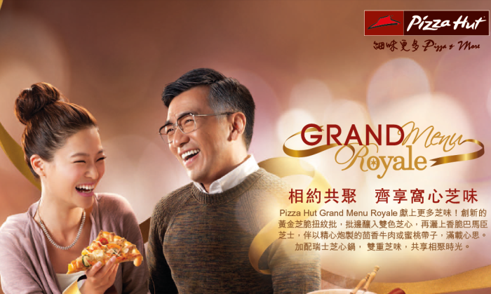 Pizza Hut Grand Menu Royle campaign