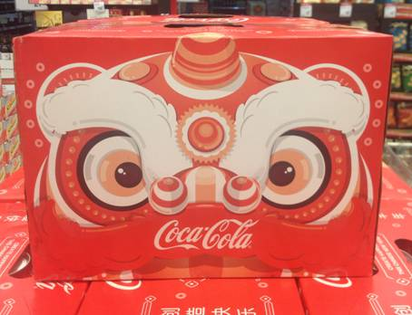 CocaCola_Pic