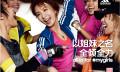adidas Women_dancing