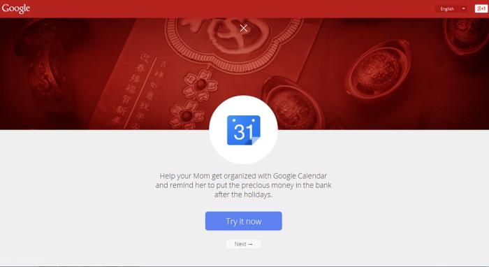google cn 3