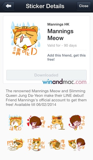 mannings-meow-cat-1
