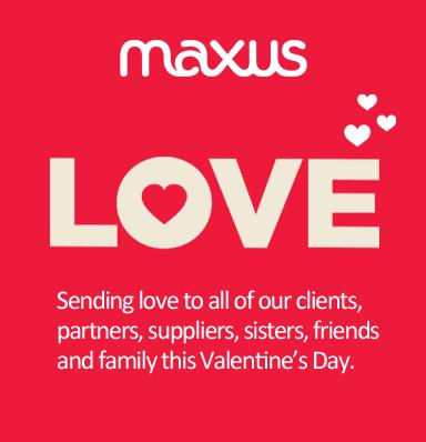 maxus valentinesday2014 banner ad