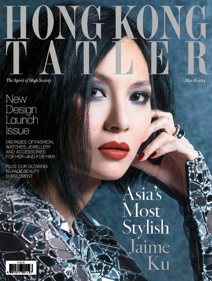 Hong Kong Tatler March 2014 Cover