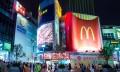 MMSG_APRIL2014_OOH_McDonald's