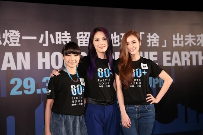 WWF-Hong Kong (6)