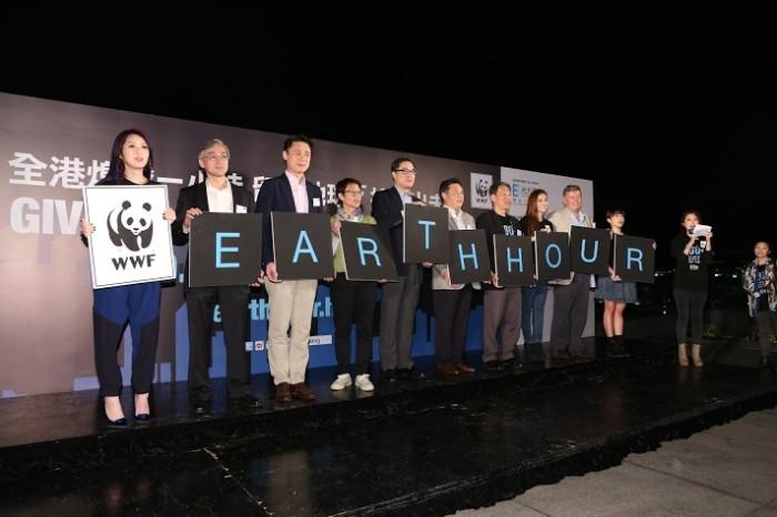 WWF-Hong Kong (9)