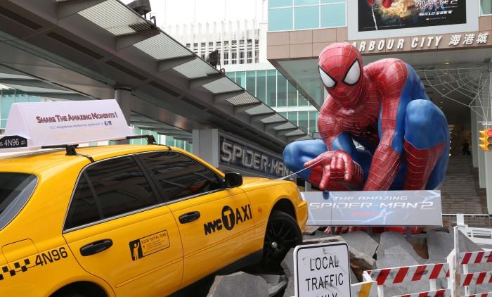 HC Spiderman 3