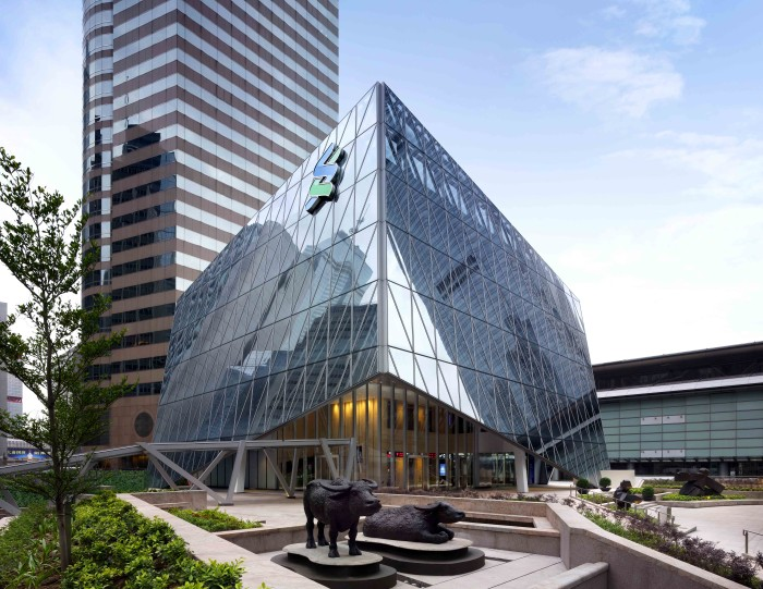 Standard Chartered Wealth Management Centre