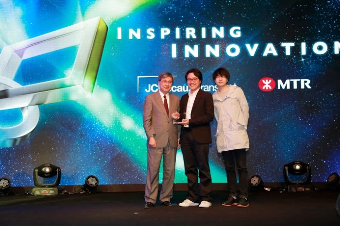 """TURN Creative Limited was named """"Creative Agency of the Year""""."""