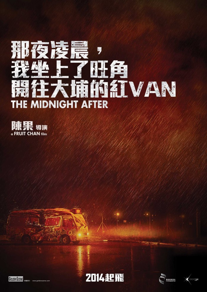 The-Midnight-After