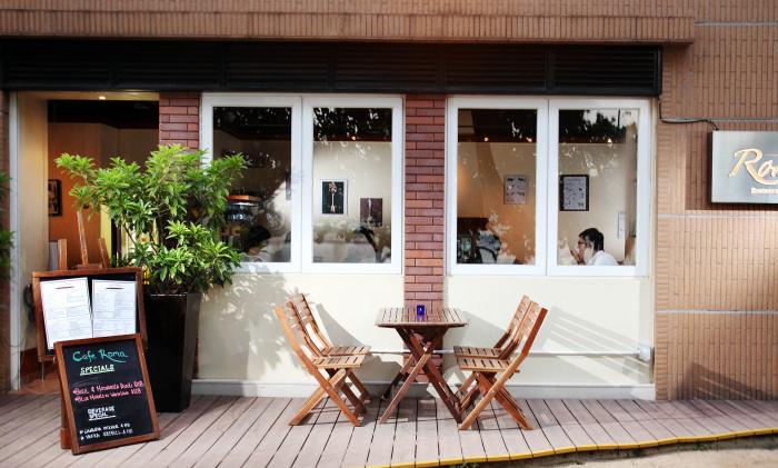 GR8 Cafe Roma