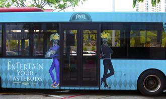 JEWEL_bus exterior