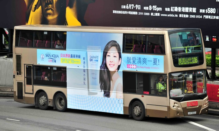 Sunplay Eliza Sam bus ad
