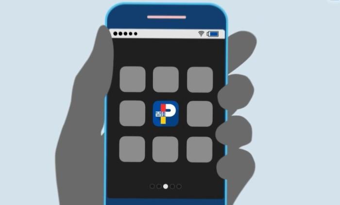 PARKnSHOP app