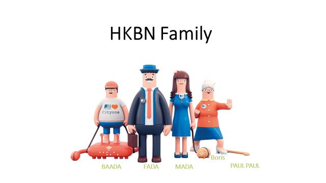 HKBNcartoon