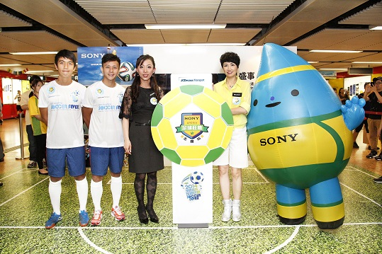 1) Sony Soccer Station Launch_officiating guests