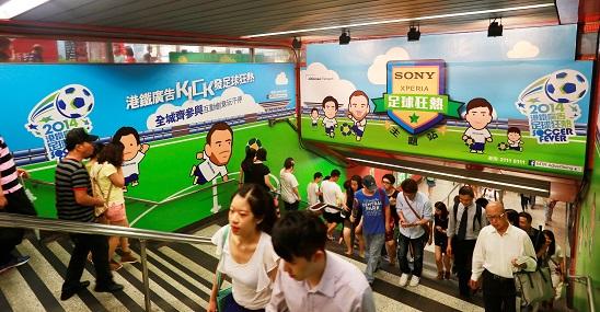 4) MongKok SONY Xperia Soccer Station_a