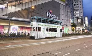 Jax Coco Tram Advertising Night Hysan Place Summer 2014