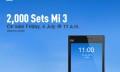 Lazada Xiaomi 2