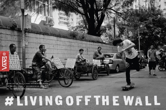 vans off the wall documentary
