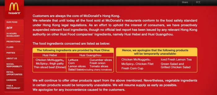 McDonalds Hong Kong Website Screenshot Food and Safety