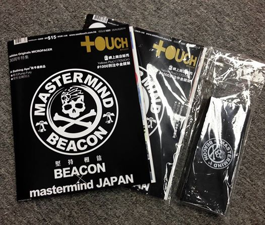 Beacon College Mastermind Japan East Touch Magazine