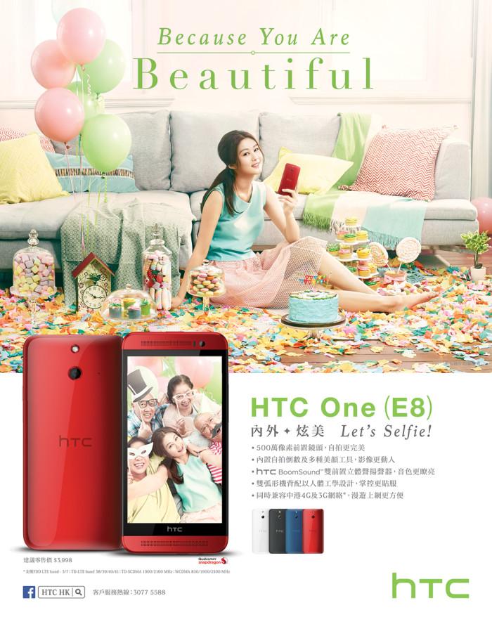 PCC0140196-CNY Trade-in_Magazne_270x215