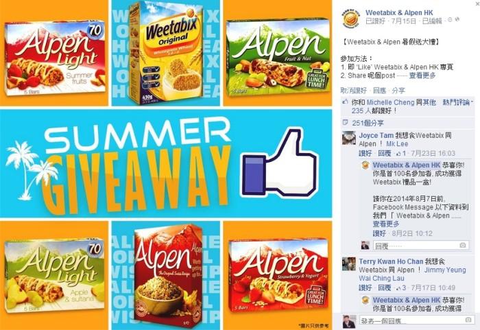 Alpen Weetabix Summer Giveaway