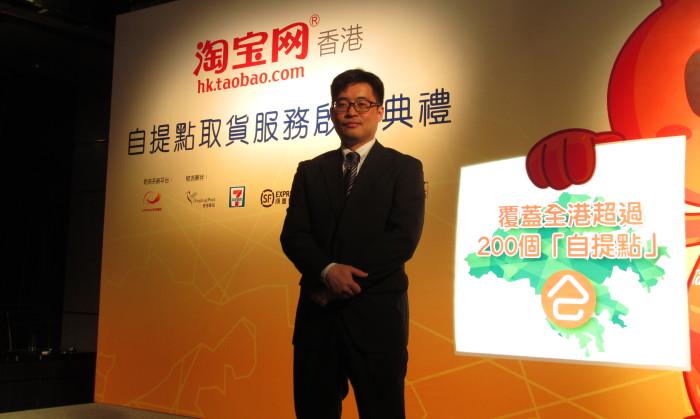 Taobao Teddy Lui