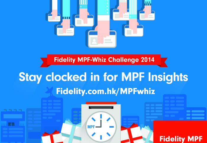 Fidelity MPF Whiz Challenge Print Ad