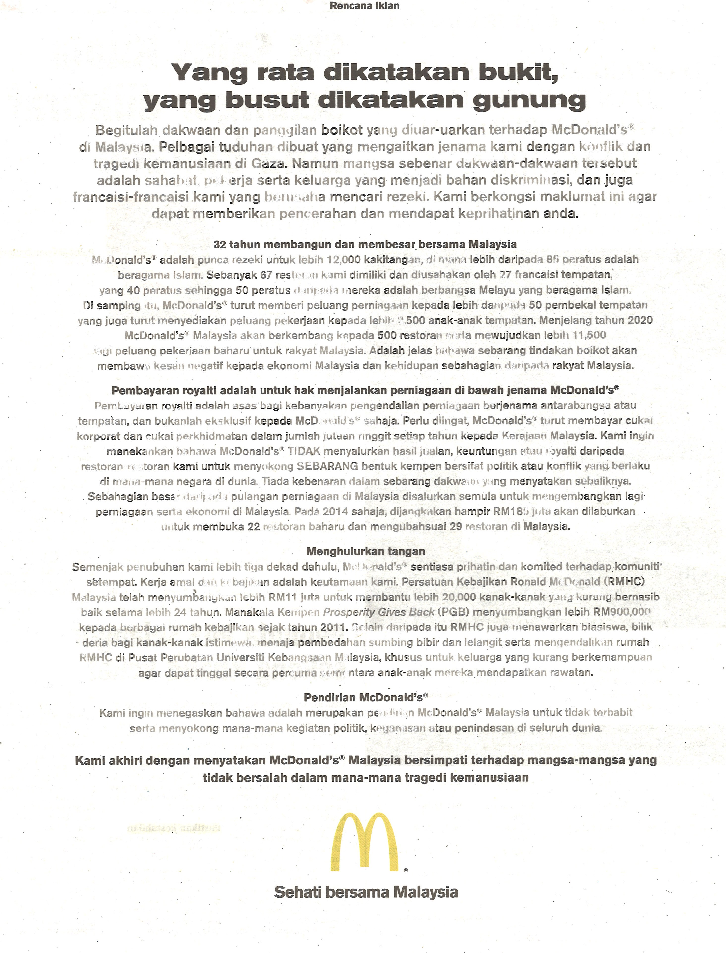mcdonalds video advertisement essay Mcdonald's also noted that mccafe, which they labeled as a long-term home run, had met sales expectations and has benefited from the high level of advertising that mcdonald's has committed to it coffee sales now make up 5% of mcdonald's total sales.
