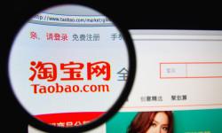 Taobao Ecommerce Platform